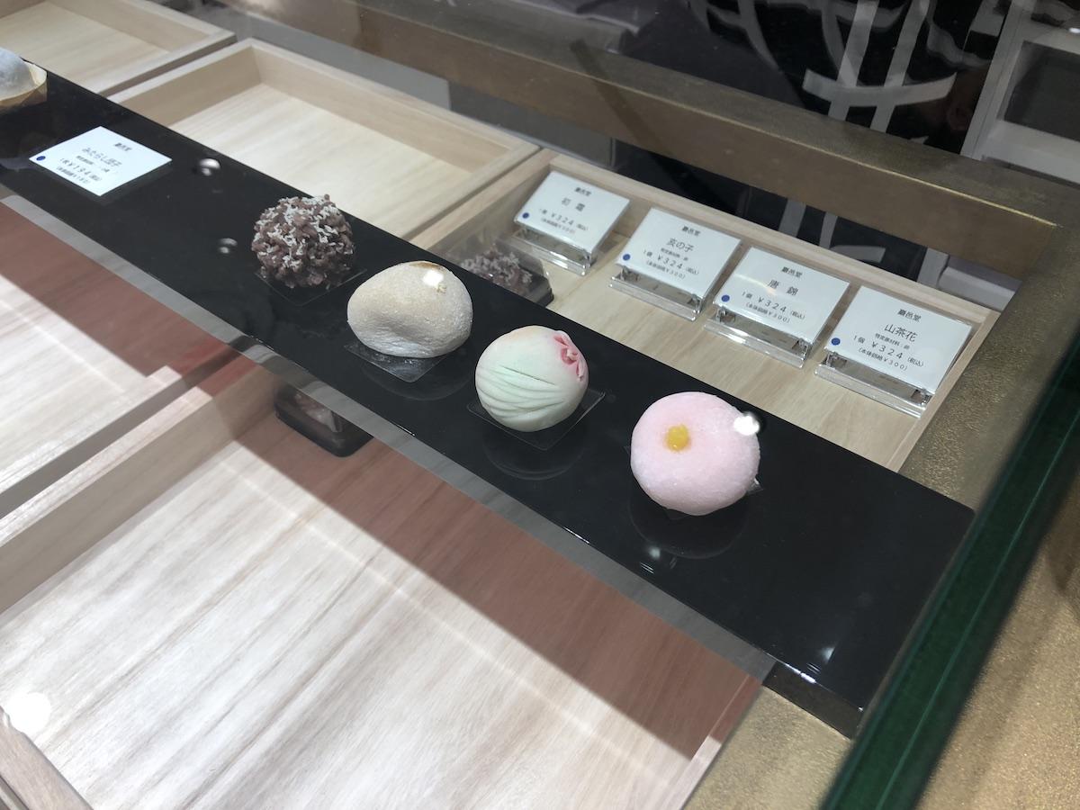 巌邑堂 髙島屋日本橋店