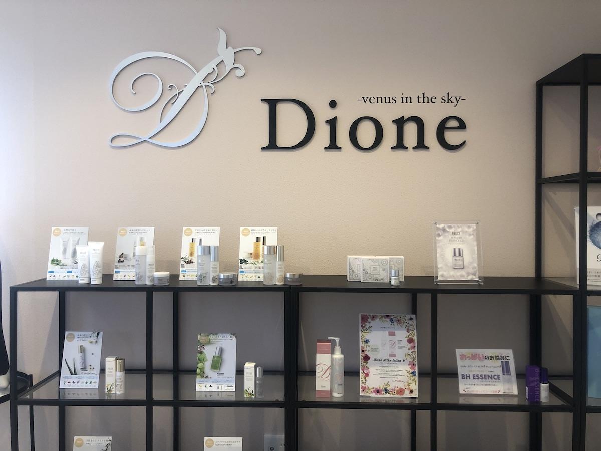 Dione浜松有玉店