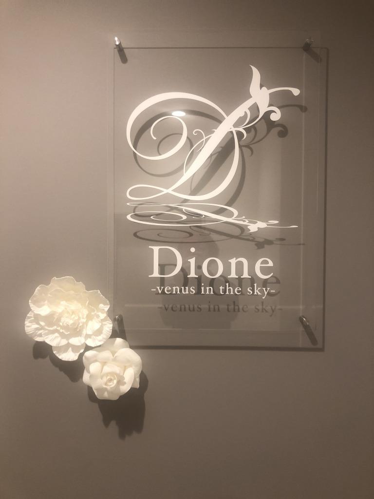 【静岡県浜松市 サロン内装デザイン事例】Dione浜松有玉店